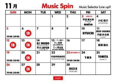 11月のmusic spin