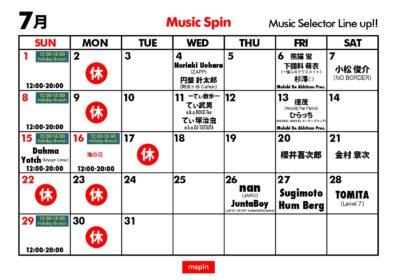 7月のmusic spin